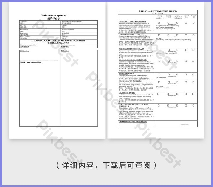 Performance Evaluation Form Template Word