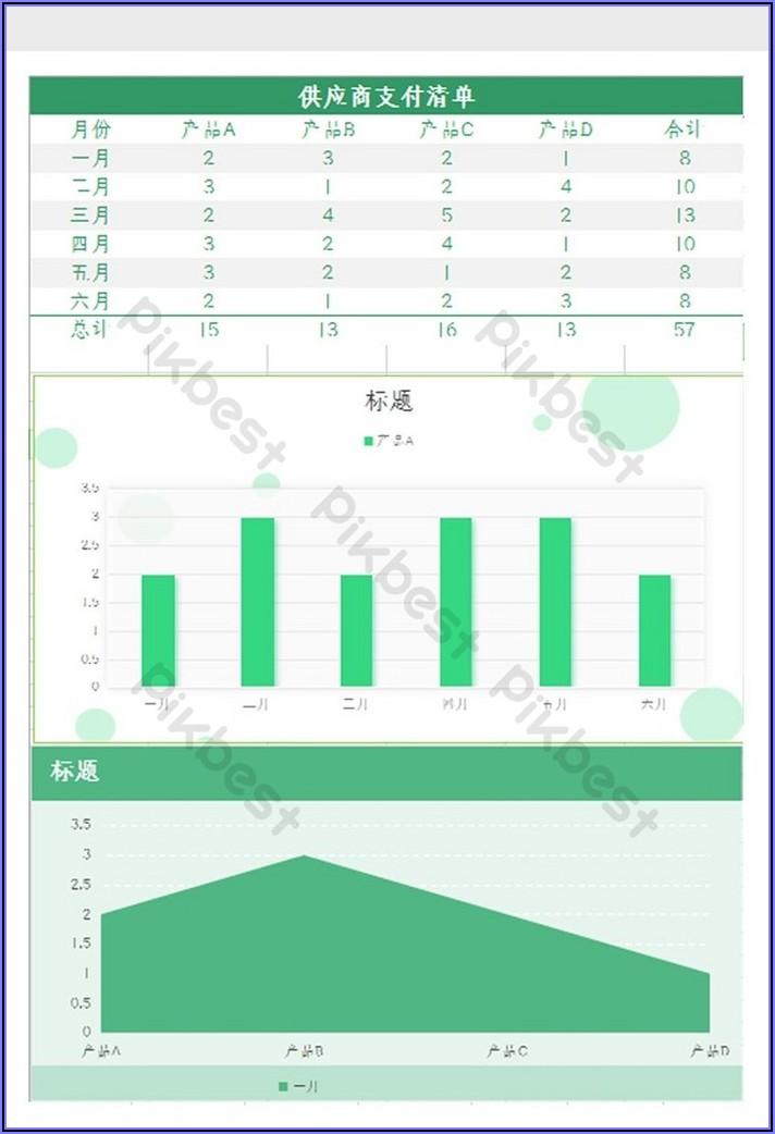 Supplier List Template Excel