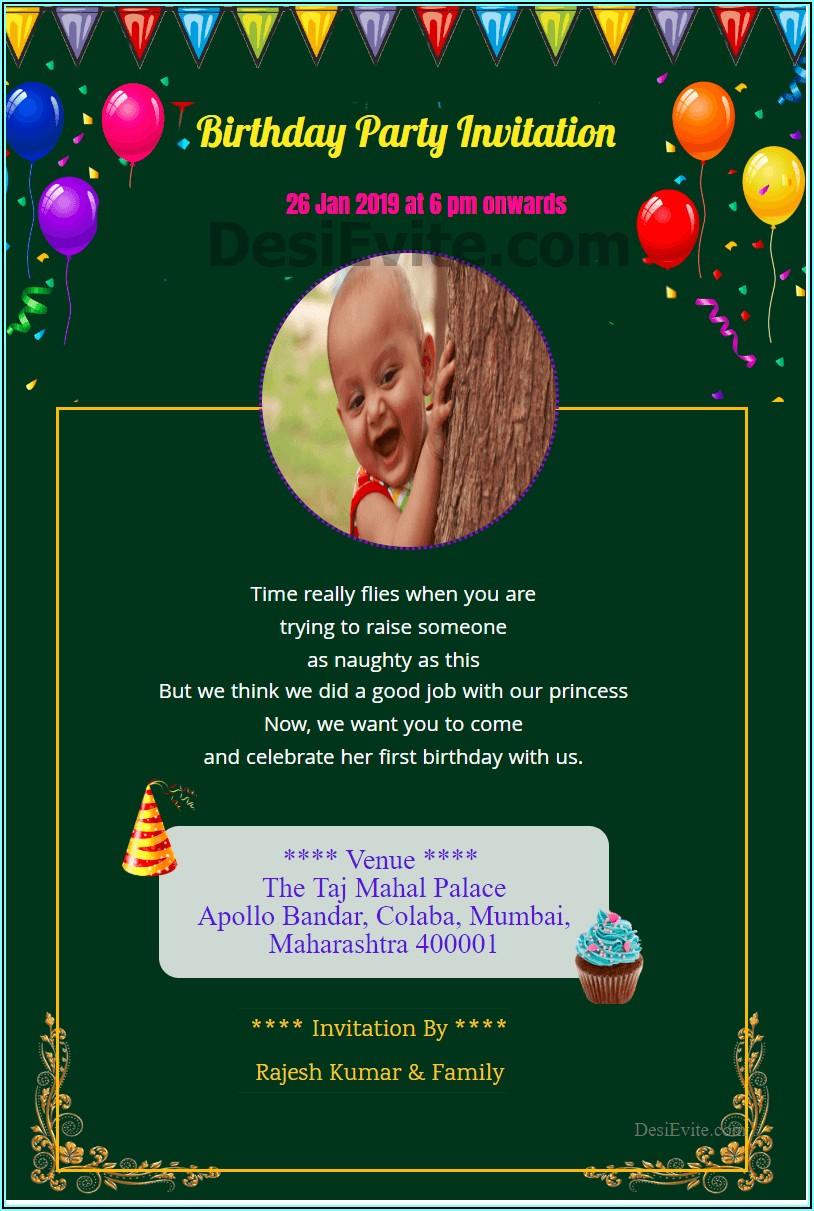 Birthday Invitation Message For Friends In Whatsapp