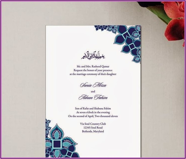 Engagement Invitation Template Online Free