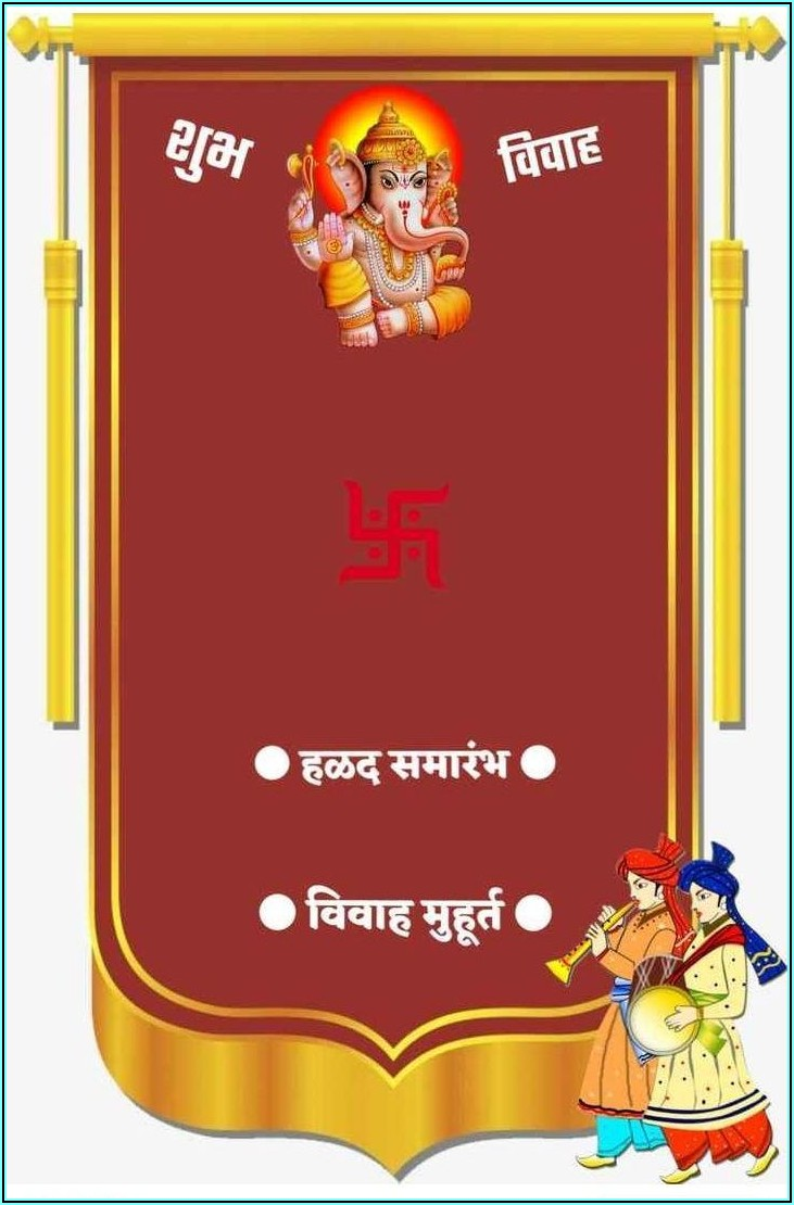Free Wedding Invitation Templates For Word In Marathi