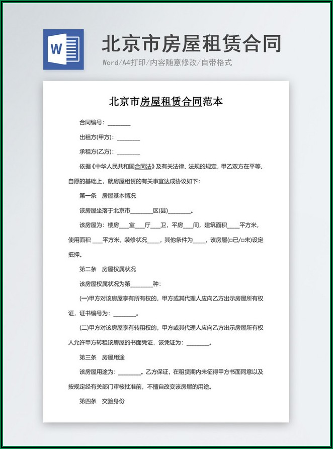 Rental Agreement Format Free Download