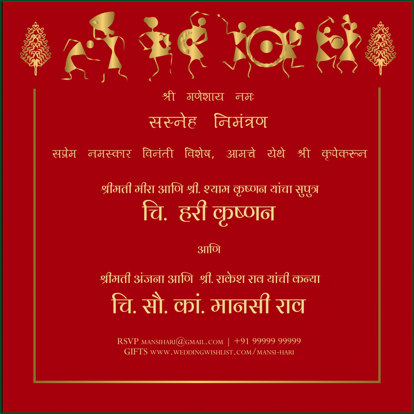 Create Your Own Indian Wedding Invitations Free