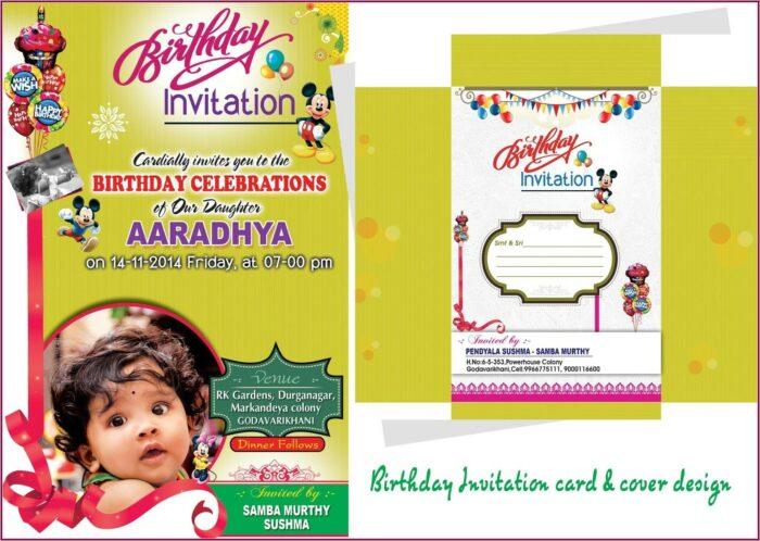 Design Birthday Invitation Cards Online Free India