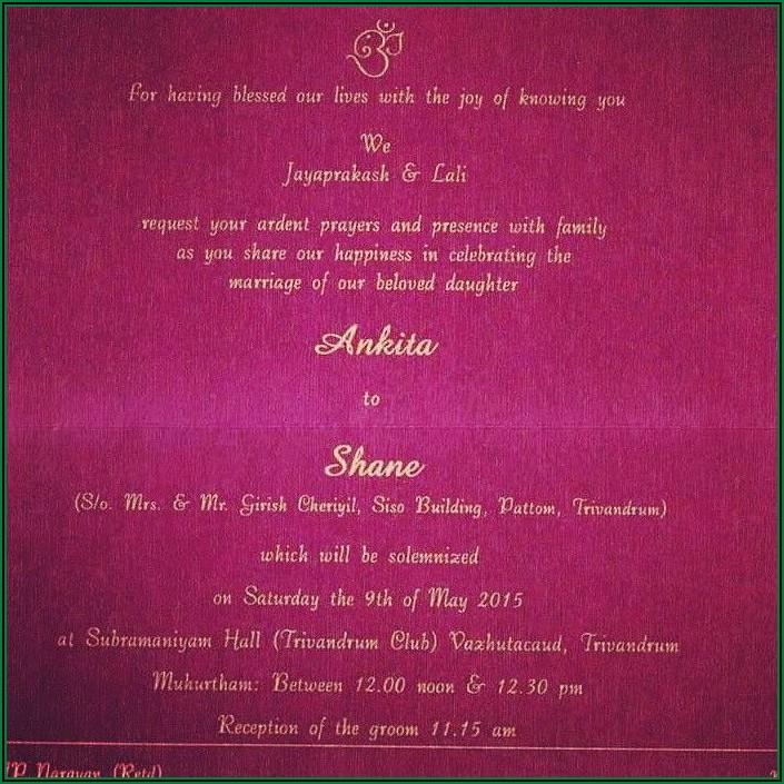 Hindu Marriage Invitation Letter