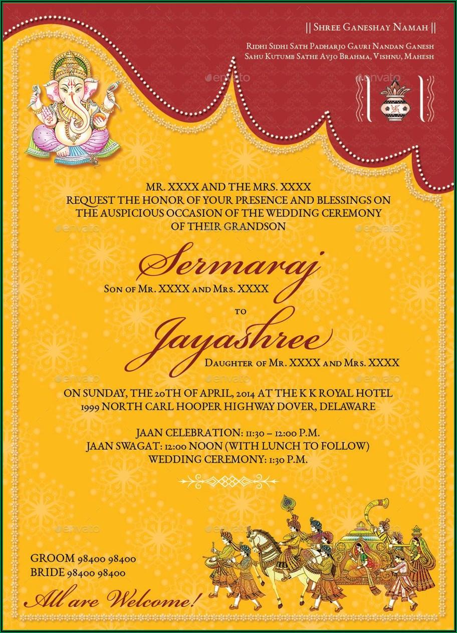Hindu Wedding Invitation Card Background Design Hd