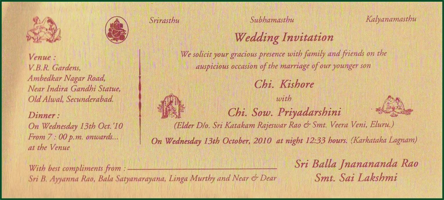 Hindu Wedding Invitation Card Format