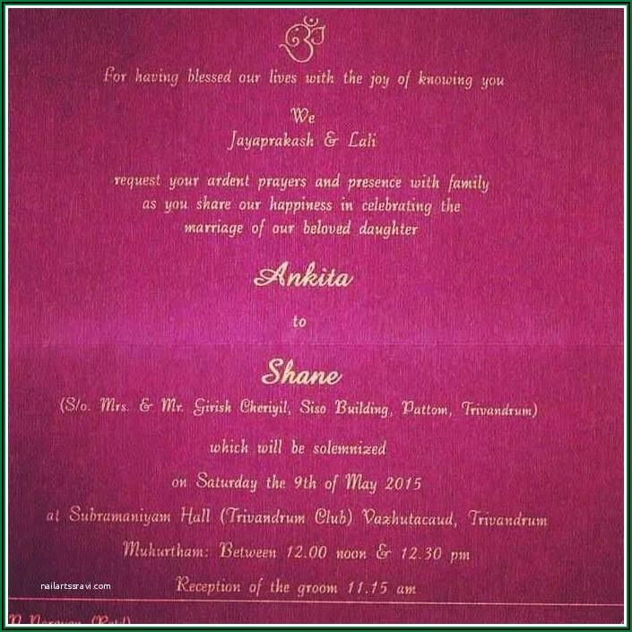 Hindu Wedding Invitations My Wedding Invitation Wording Kerala South Indian