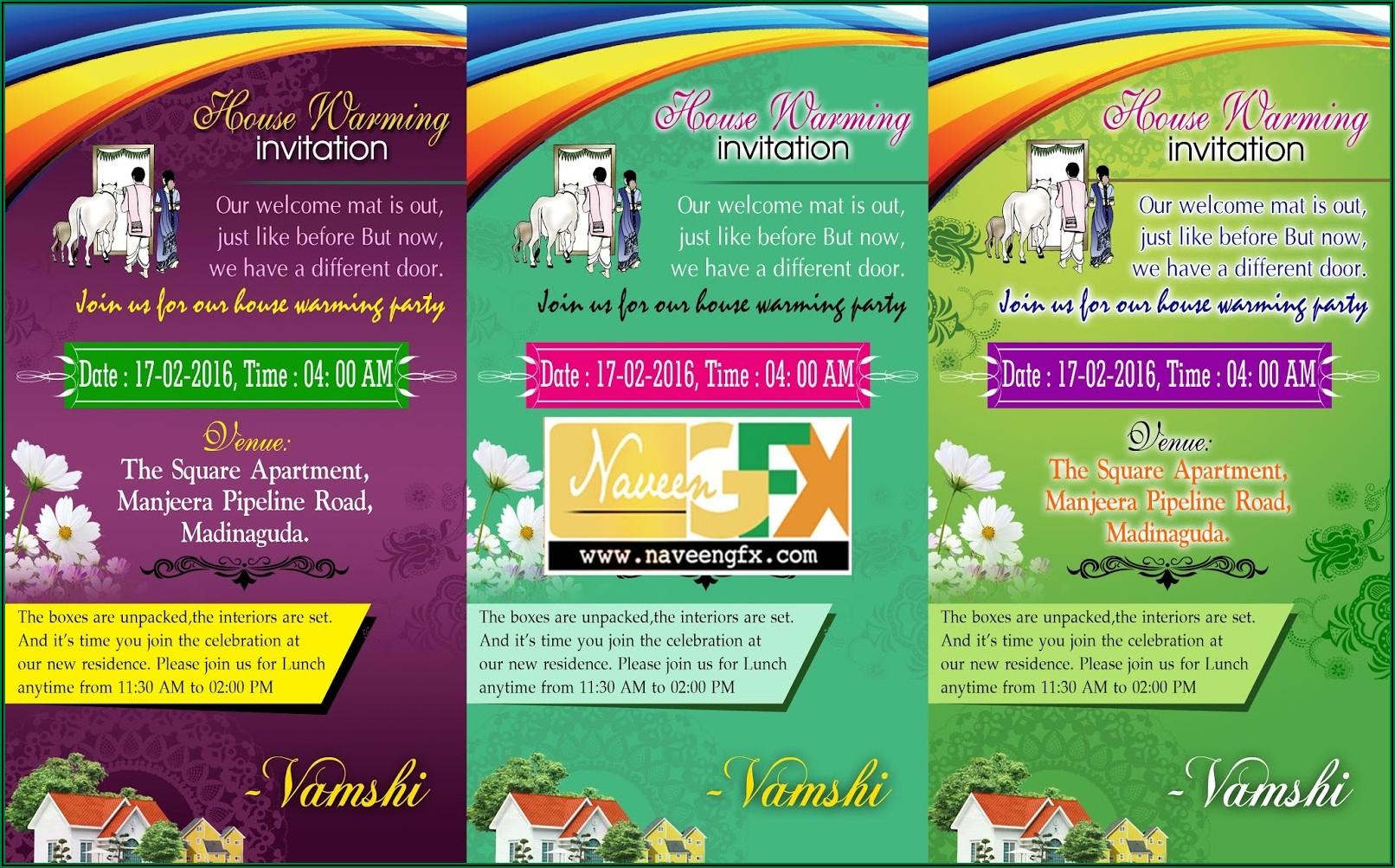 Housewarming Invitation Template Psd Free