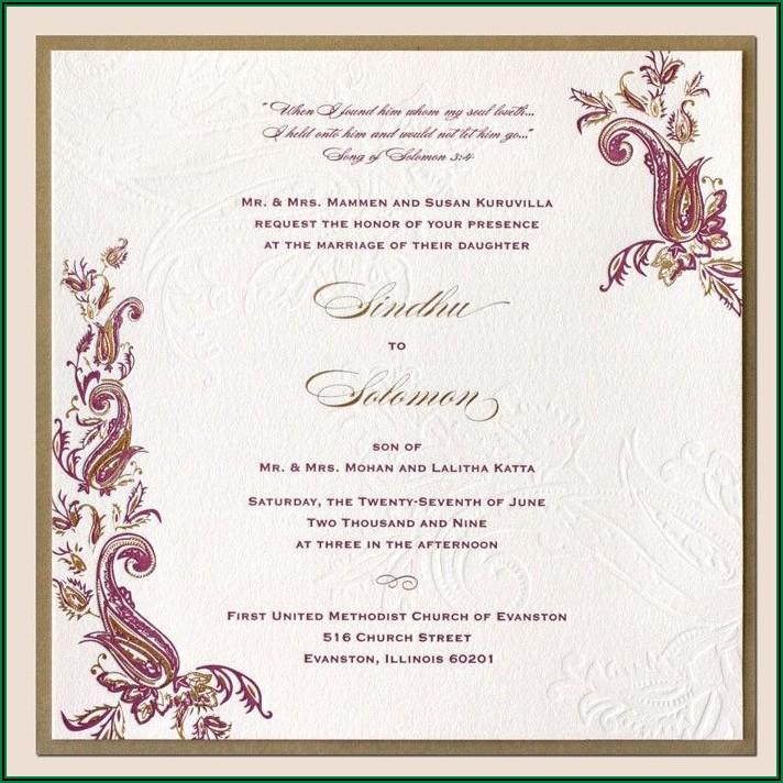 Indian Wedding Invitation Card Design