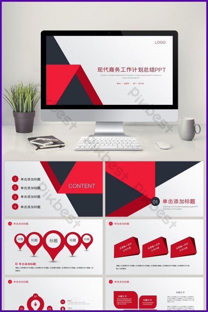 Modern Business Plan Powerpoint Template Free Download