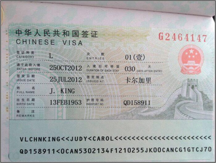 China Visa Application Forms