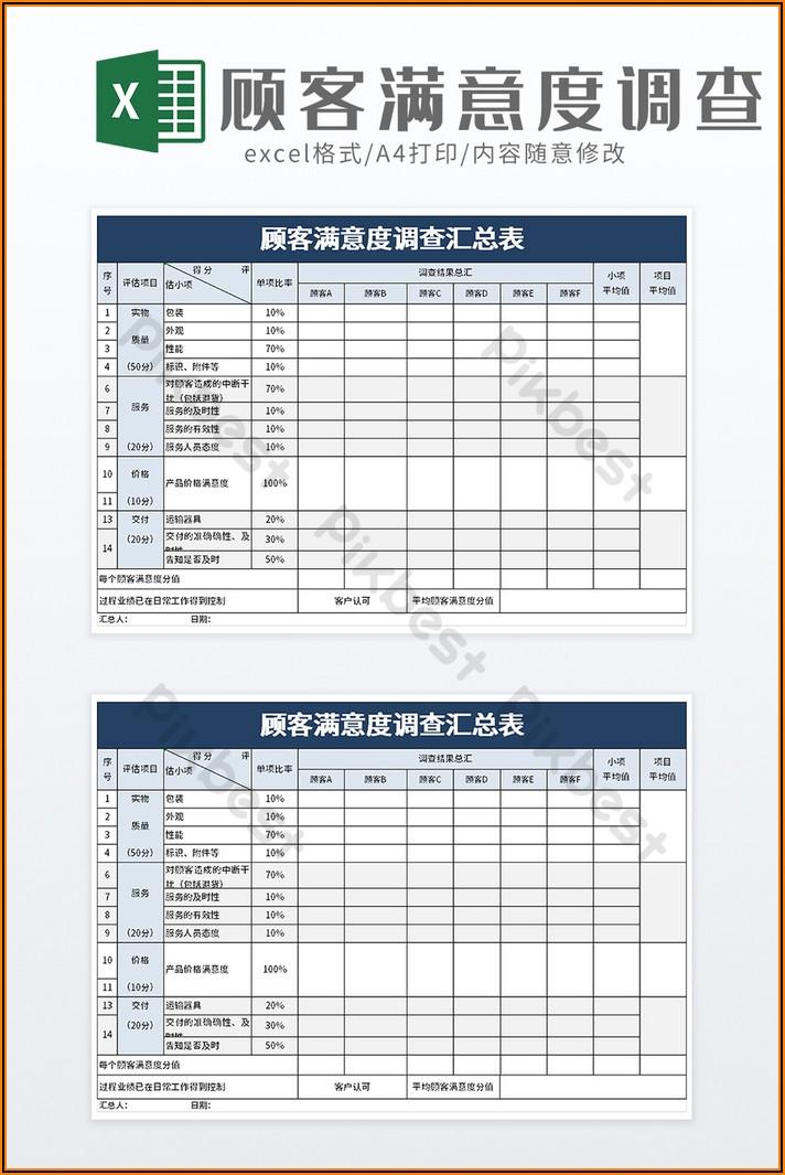 Customer Satisfaction Survey Form Excel