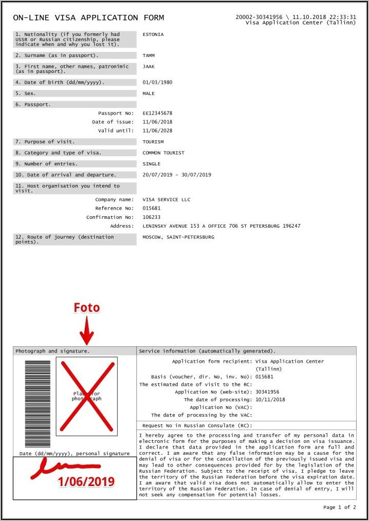 Ghana Visa Application Form Houston