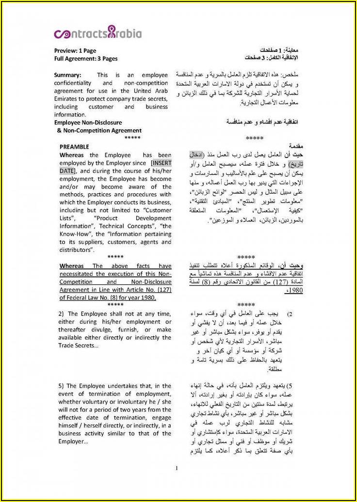 Non Disclosure Non Circumvention Agreement Template