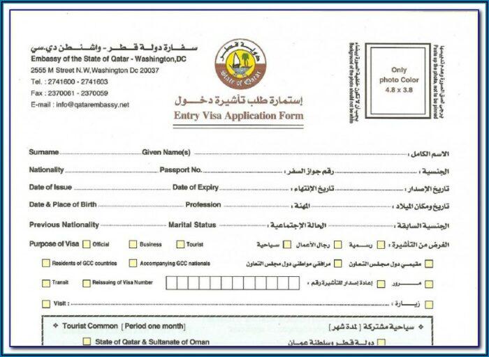 Qatar Visa Application Form Philippines