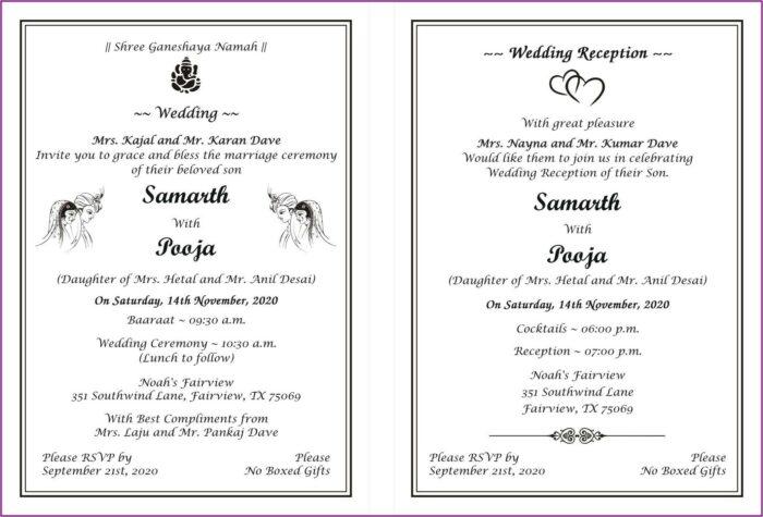 Marriage Reception Invitation Wording In English