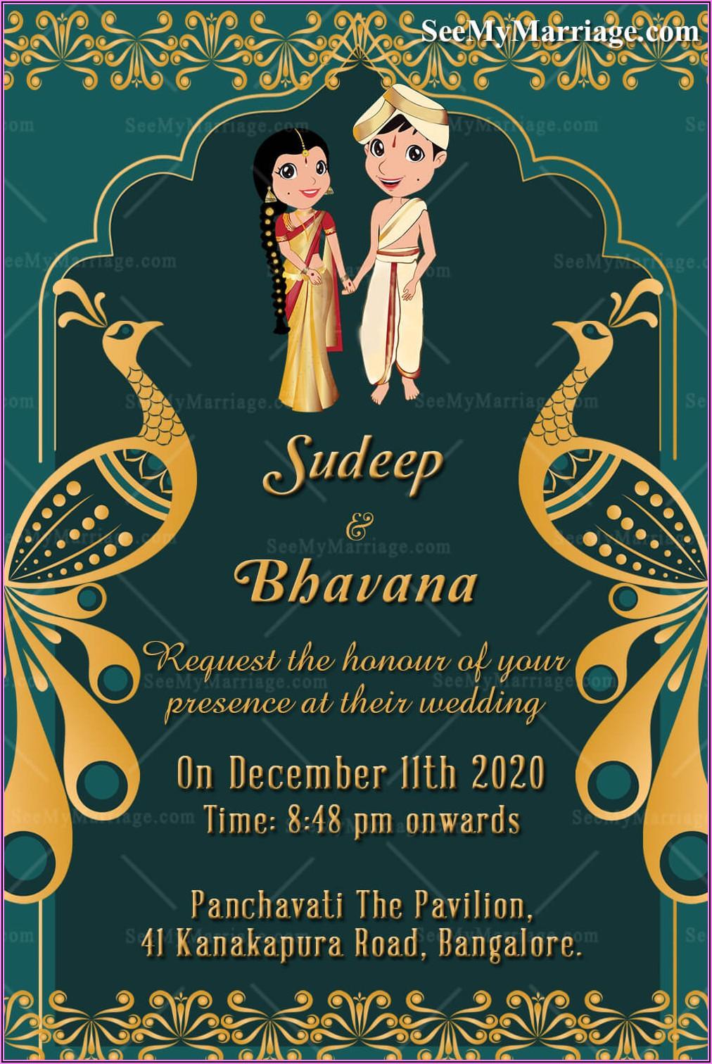 Naming Ceremony Invitation Card In Kannada