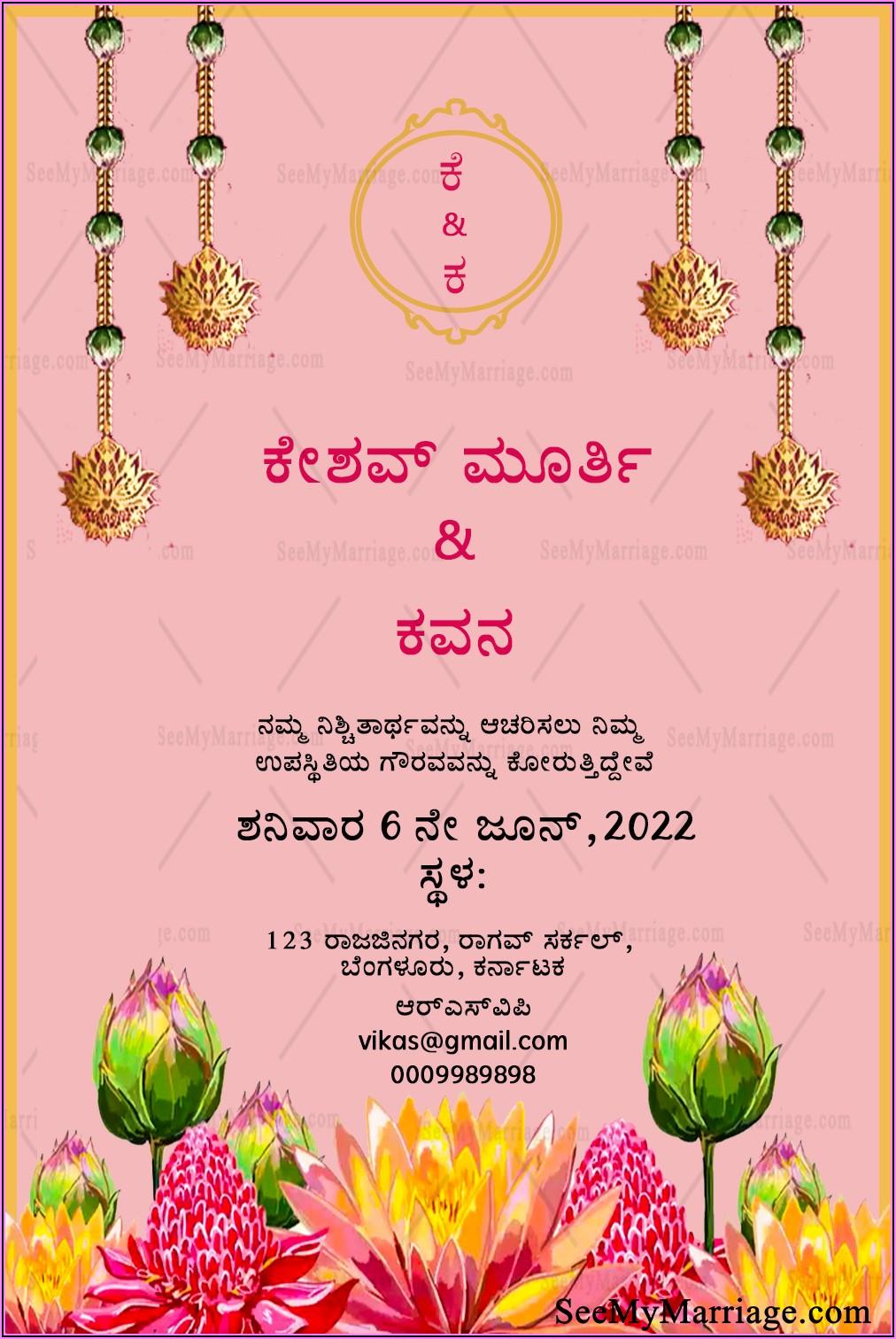 Naming Ceremony Invitation Format In Kannada