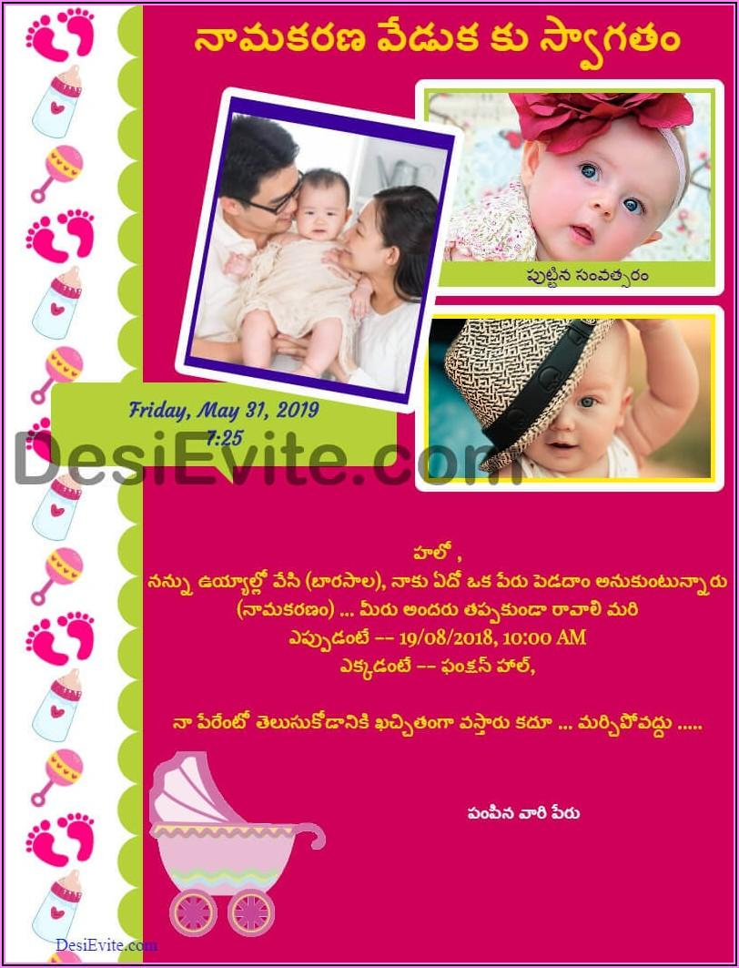 Naming Ceremony Invitation Message In Telugu