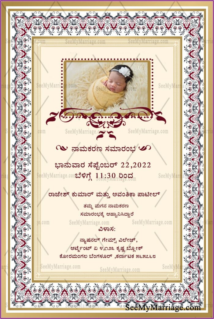 Naming Ceremony Invitation Wordings In Kannada Classifieds
