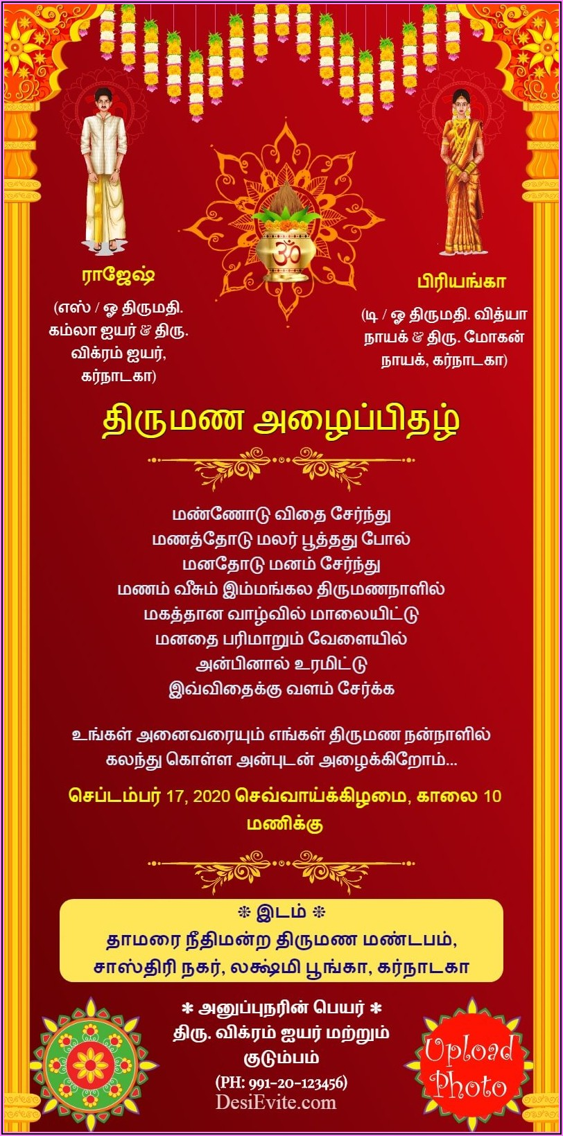 Tamil Marriage Invitation Template Download