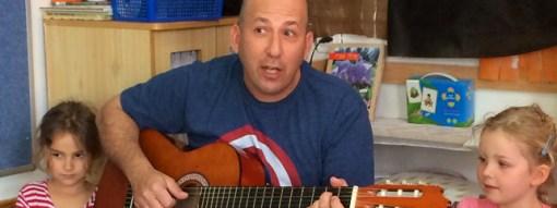 אברי'מלה והגיטרה- שירים שמרגישים