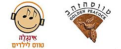 אינגלה-טווס-לוגו2