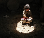 Afghanistan: Education and Healthcare at Risk for Children