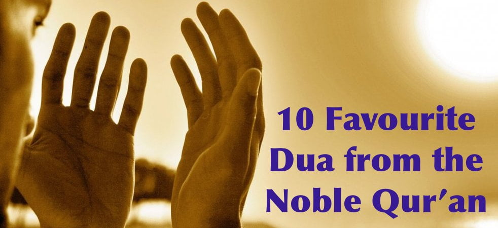 10 Favourite Du'a from the Noble Quran