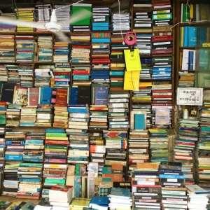 Book Shop Yangon