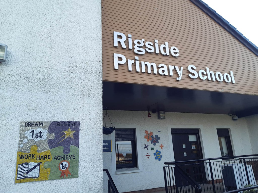 Front entrance to Rigside Primary School