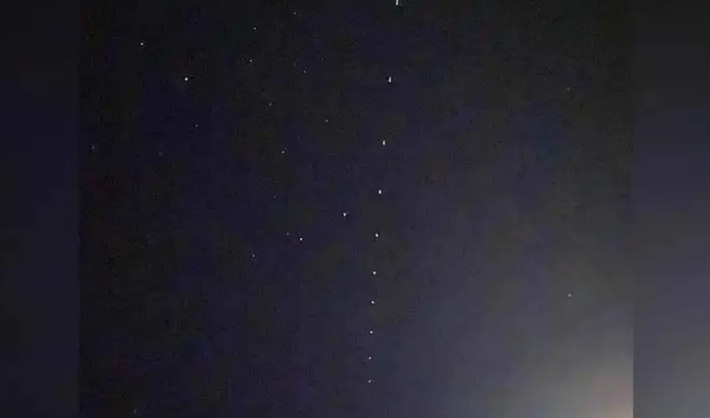 QUE SON las luces en el cielo apreciadas esta NOCHE en el Biobío??