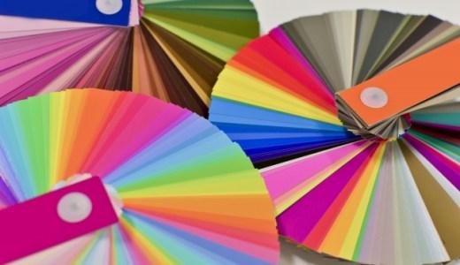カラーの種類はどんなのがあるの?