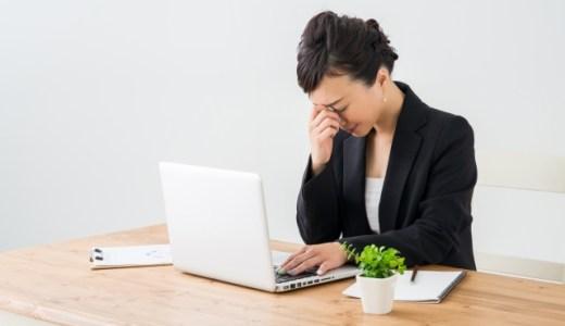 薄毛の原因は肩こりと目の疲れが原因??