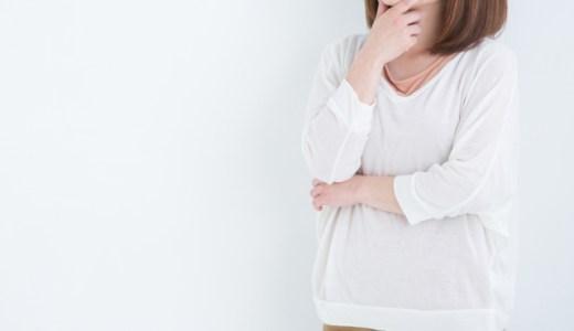 女性が薄毛対策を始める年齢はどれくらい?薄毛対策の始めるタイミングは?