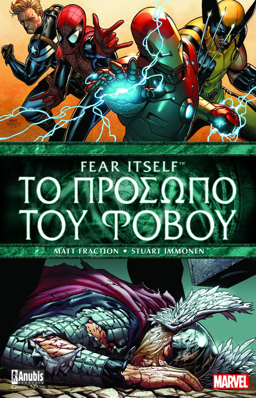 Avengers Το Πρόσωπο του Φόβου-FearItSelf