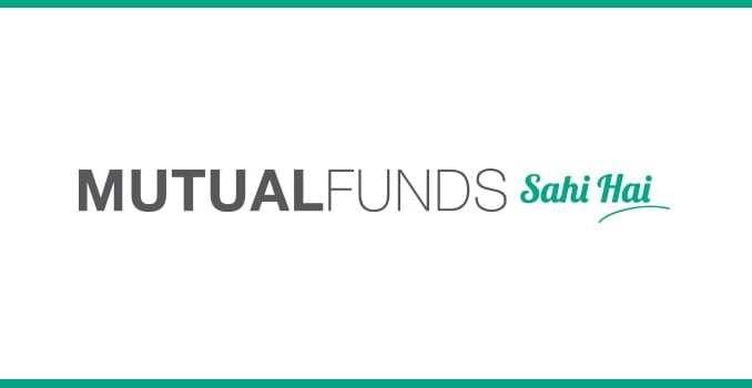 mutual fund sahi nahi hai