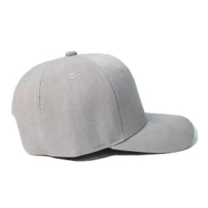 Custom and Embroider your Grey Cap Right View