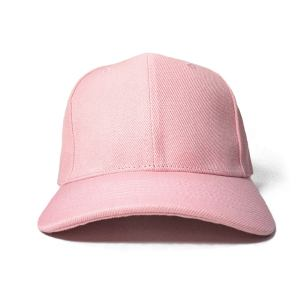 Custom and Embroider your Baby Pink Cap Front View