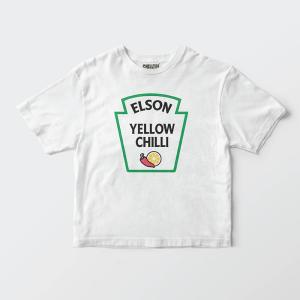 Custom your You are My Yellow Chili White T-shirt Template, Front Product View
