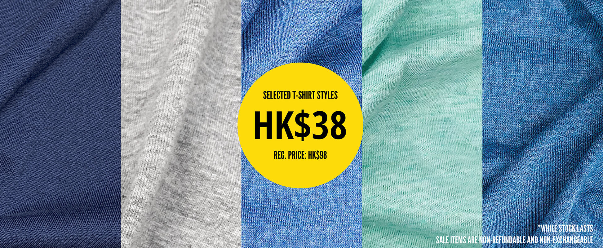 Further reduction on selected t-shirt styles, while stock lasts