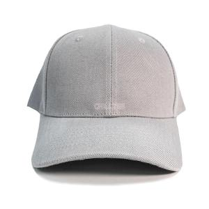 Custom and Embroider your Grey Kids Cap Front View