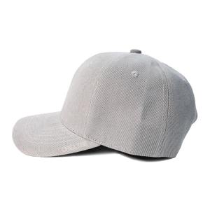 Custom and Embroider your Grey Kids Cap Left Side View