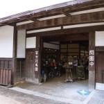 【静岡】富士花鳥園でフクロウやエミューを間近で観察!