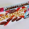 【グリコ】名画で学ぶ主婦業コラボカードがおもしろい!アーモンドピーク