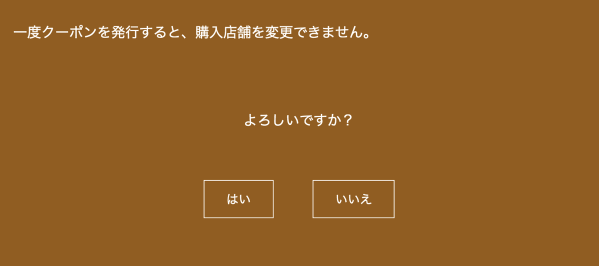 スクリーンショット 2016 04 10 23 12 35