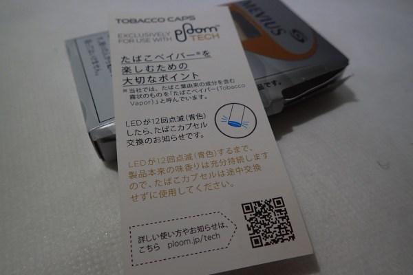 P6040084