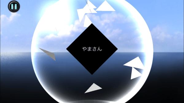 IMG 6179