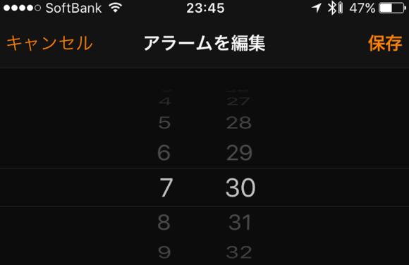 スクリーンショット 2016 09 26 23 46 54
